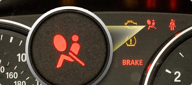 Индикатор Airbag
